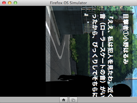 firefoxos simulator